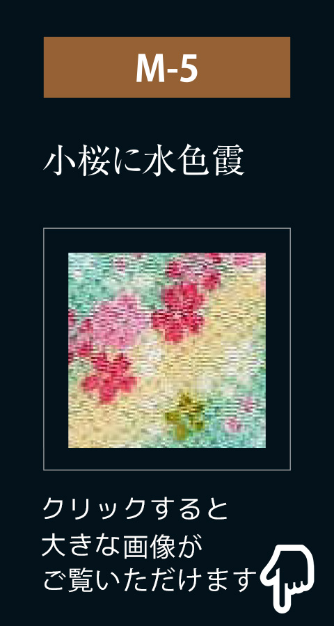 アシスト京友禅 金彩ちりめん 小桜に水色霞